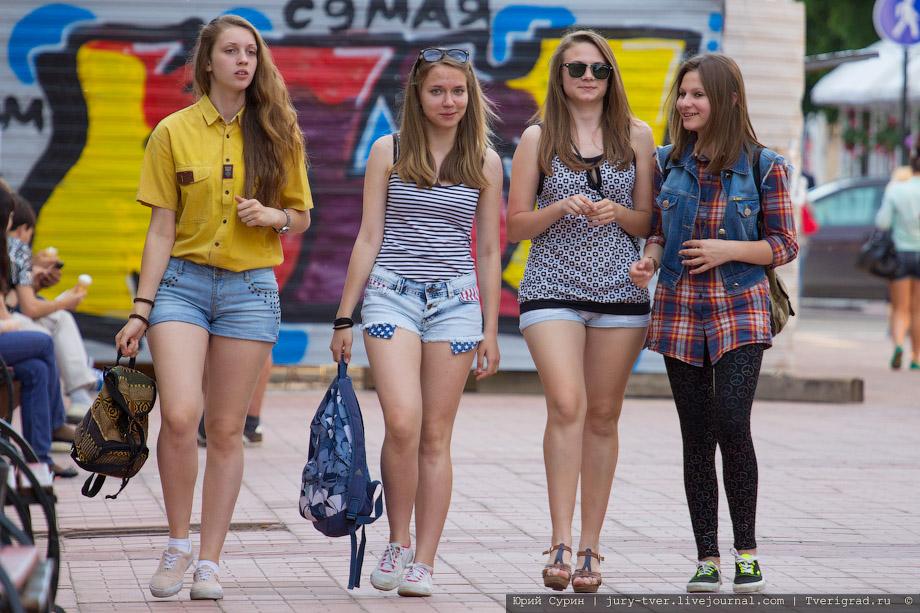 Голые русские девочкина улице фото 467-5