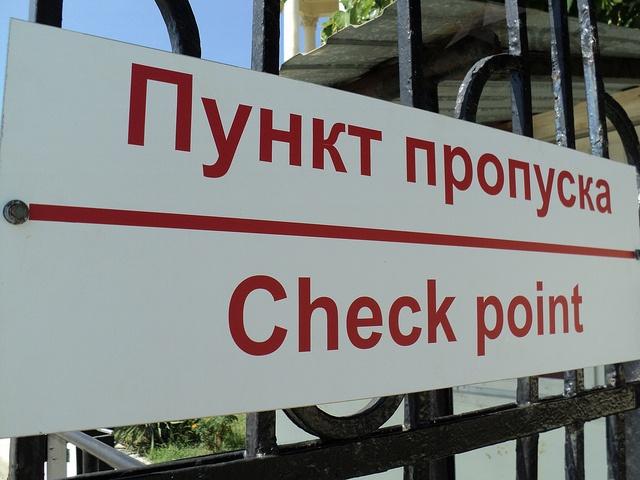 На границах Беларуси и ЕС возникли пробки из пешеходов