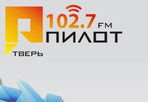 Пилот Радио
