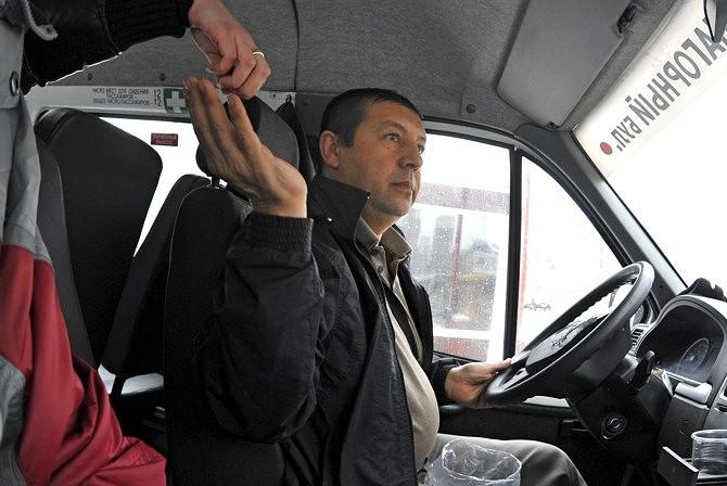 скачать игру водитель маршрутки - фото 9