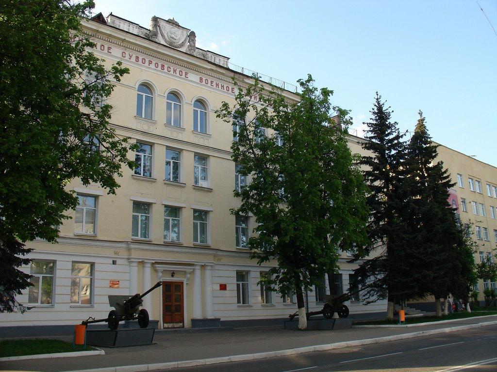 Тверское суворовское военное училище