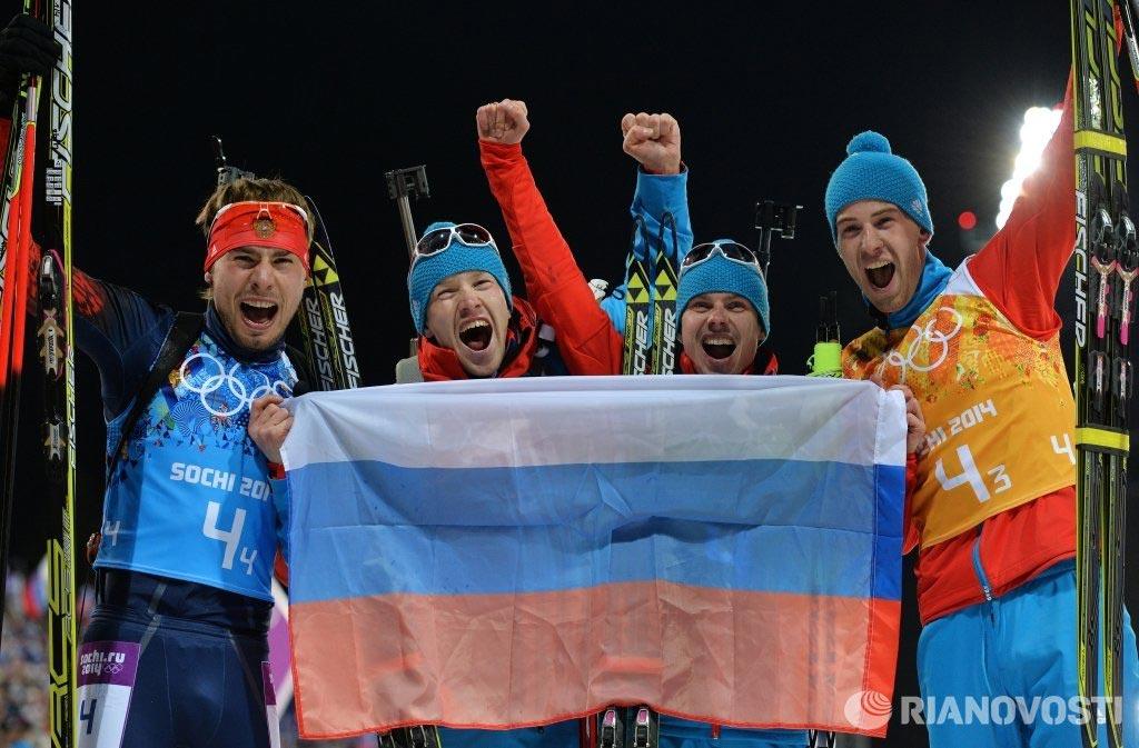 Российские биатлонисты - чемпионы Сочи-2014