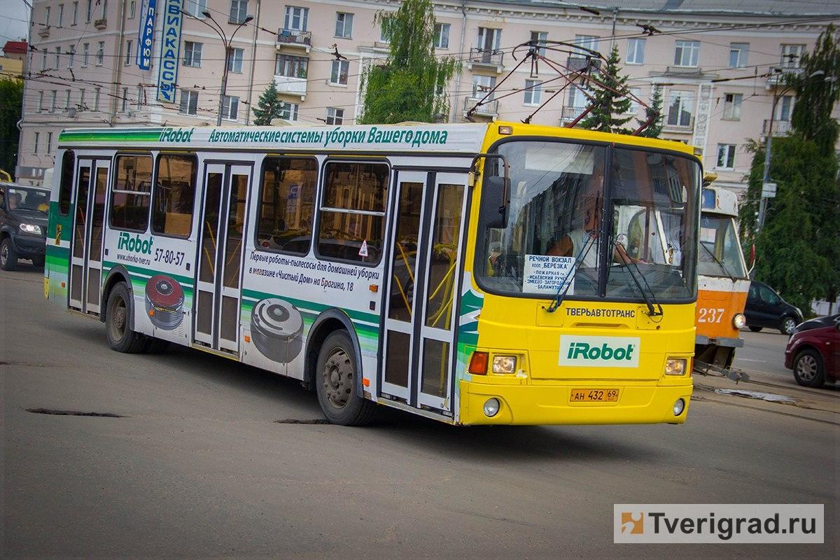городской автобус №52 смоленск схема