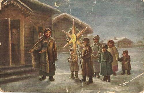 Картинки по запросу святки на руси