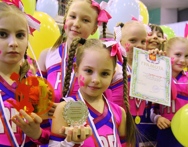 Розовые Пантеры - призеры России