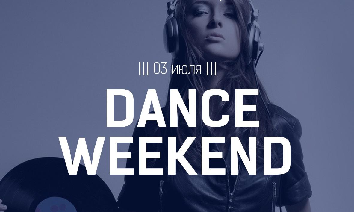 danceweekend03072015insta