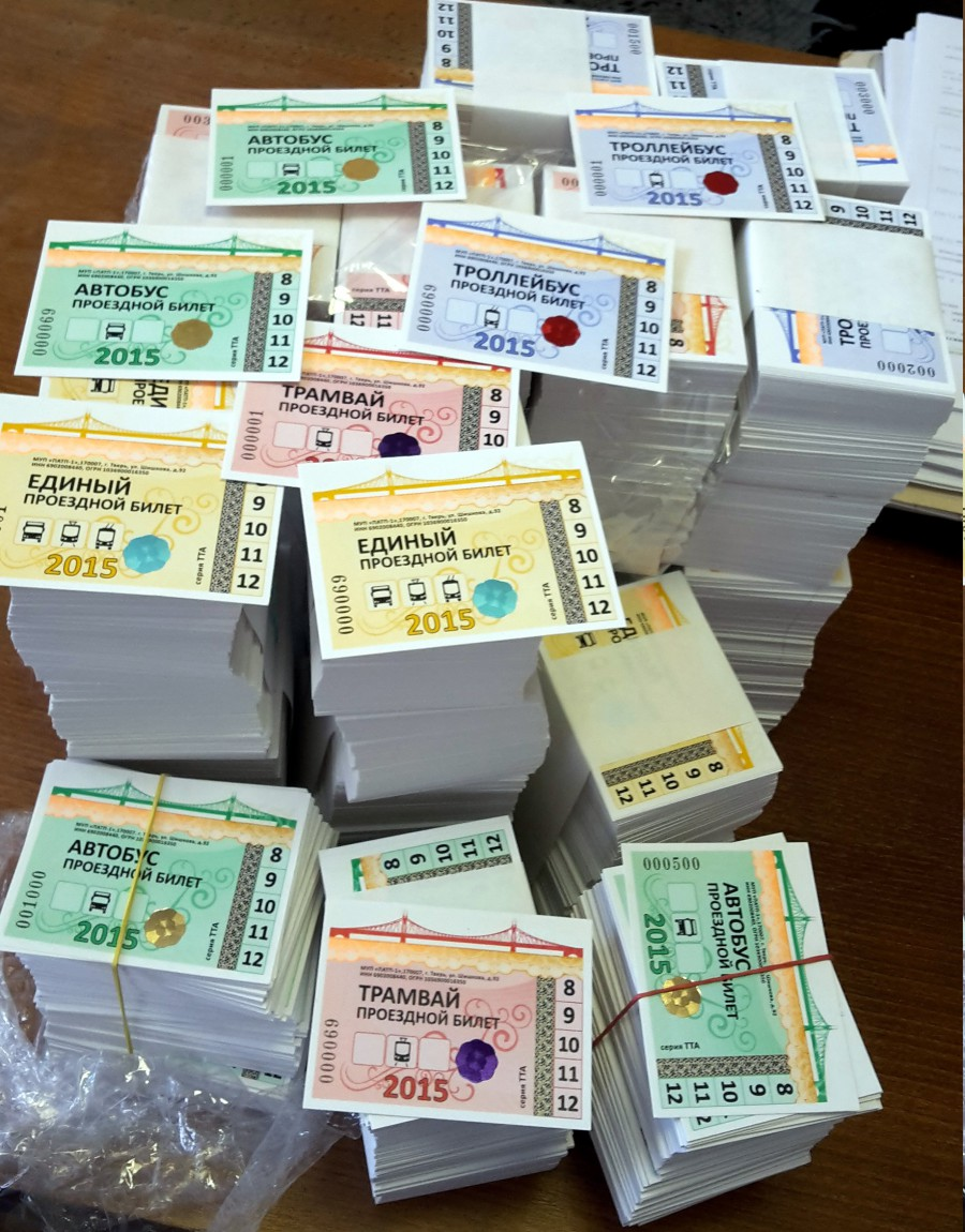 Будет ли выплата по 5 тыс рублей работающим пенсионерам