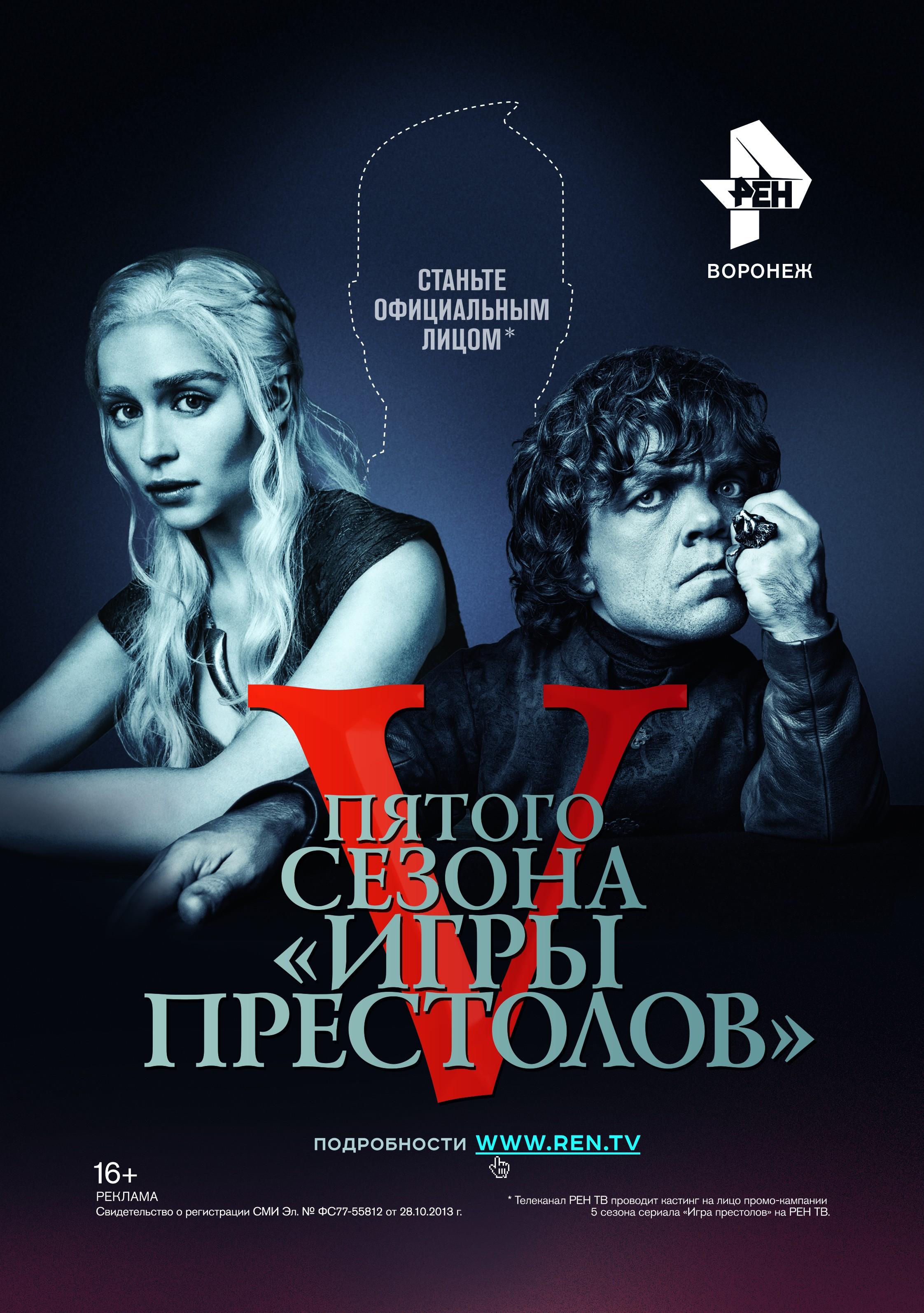 «Кино Тверь Звезда» — 2007
