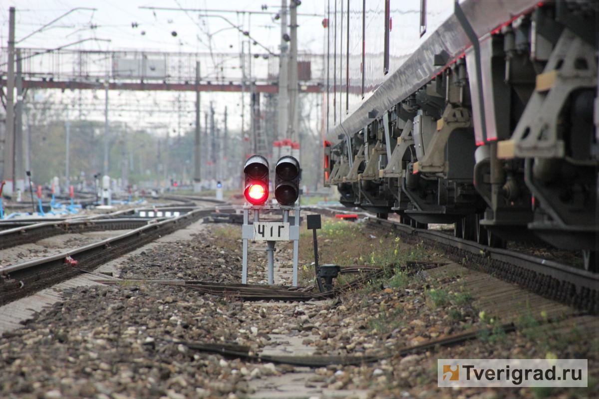 ВТверской области скорый поезд насмерть сбил 32-летнего мужчину