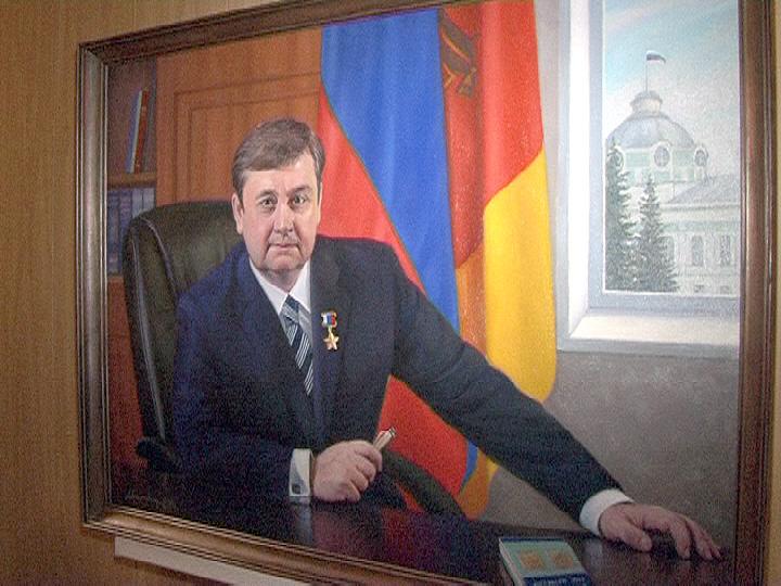 Портрет губернатора