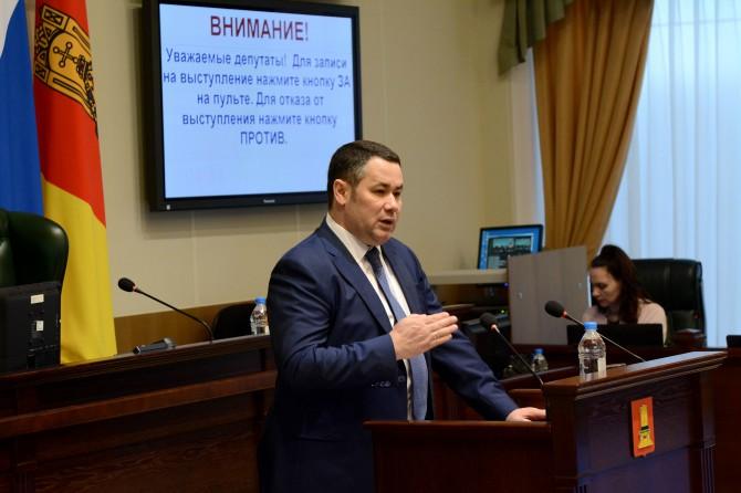 Главы трех районов Тверской области могут стать членами правительства