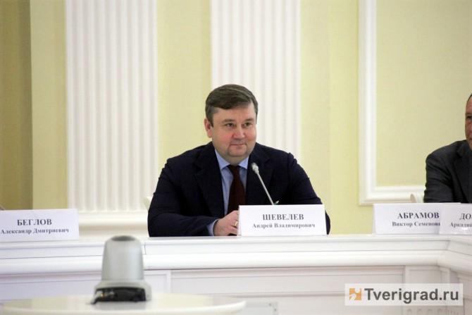 Андрей Шевелёв
