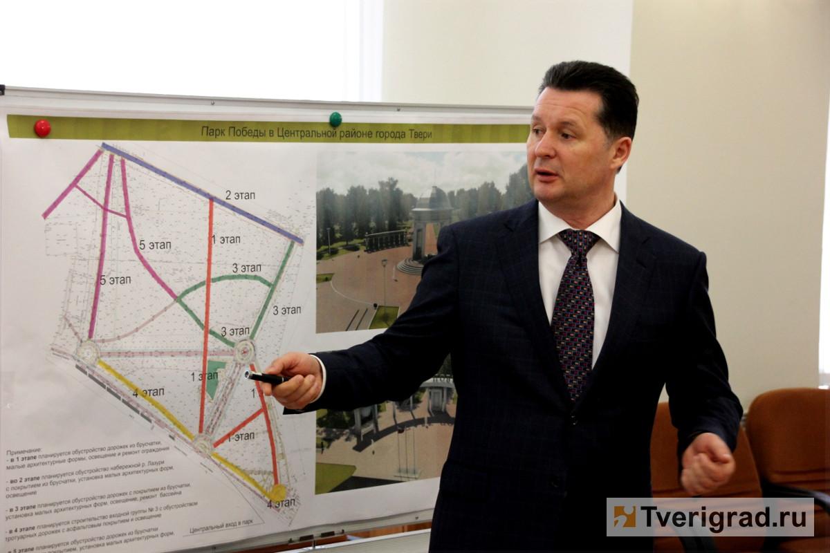 Юрий Тимофеев официально возглавил экономический блок мэрии Воронежа