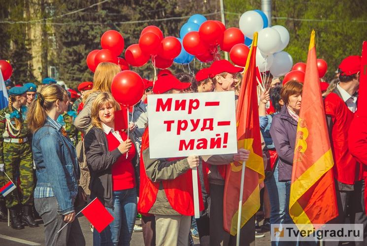 Граждан России ожидает 2-дневная рабочая неделя кконцу весны