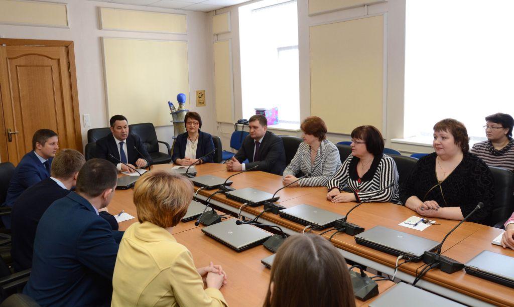 заседание в правительстве Тверской области
