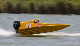 Чемпионат России по водно-моторному спорту-2