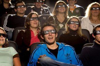 3D кинотеатр