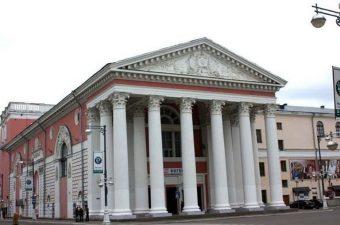 Тверской драмтеатр