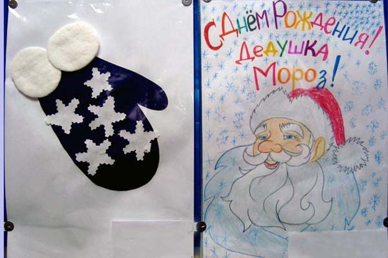 Нарисовать открытку для дедушки мороза