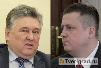 Огоньков Мирошниченко