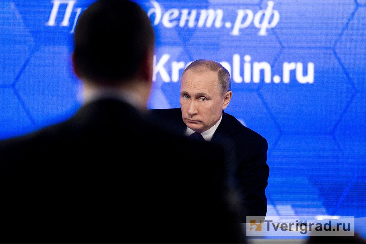 Пресс-конференция Путина 6