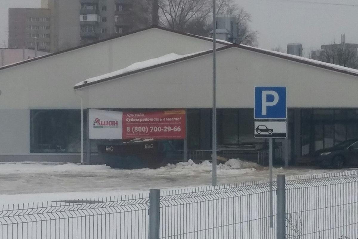 гипермаркет лента в твери схема проезда