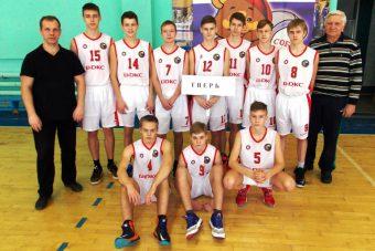 Сборная Тверской области по баскетболу