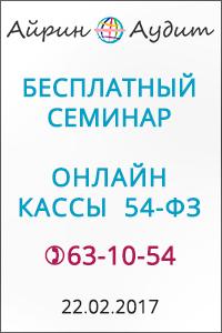 семинар2