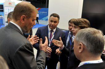 Игорь Руденя на форуме в Сочи
