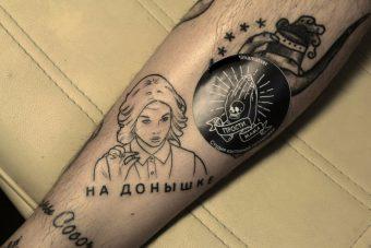 татуировка с портретом Дианы Шурыгиной