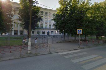школа №17