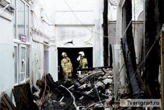 Пожар в Детской областной больнице