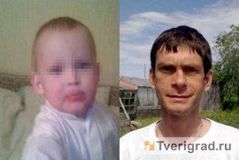 мальчик и отец-отшельник