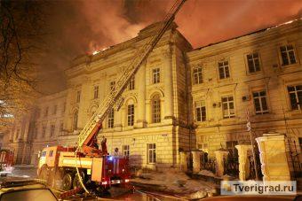 пожар в ДОКБ