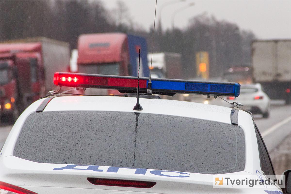 ДТП произошло в Конаковском районе.