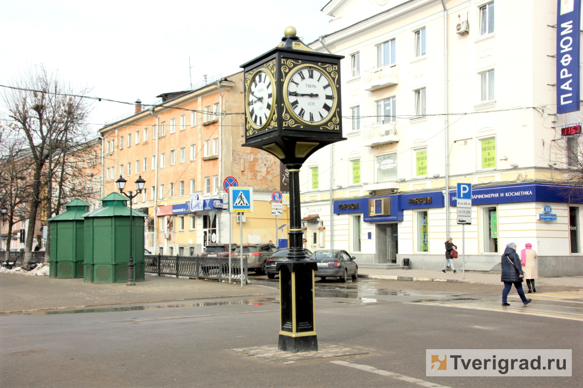 Твери оценка часов в старинные настенные продать часы