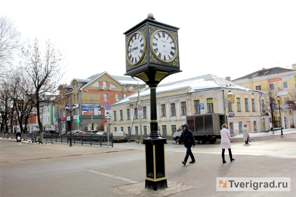 Твери оценка часов в оригинал продать часы радо