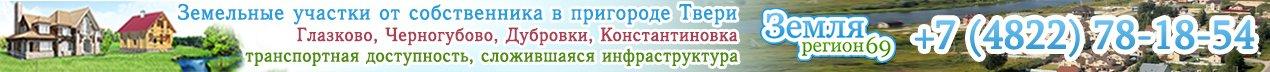 zemlya_1270x72