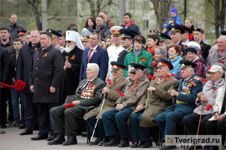 Вчесть Дня Победы ветеранам звонки и шифровки - бесплатно