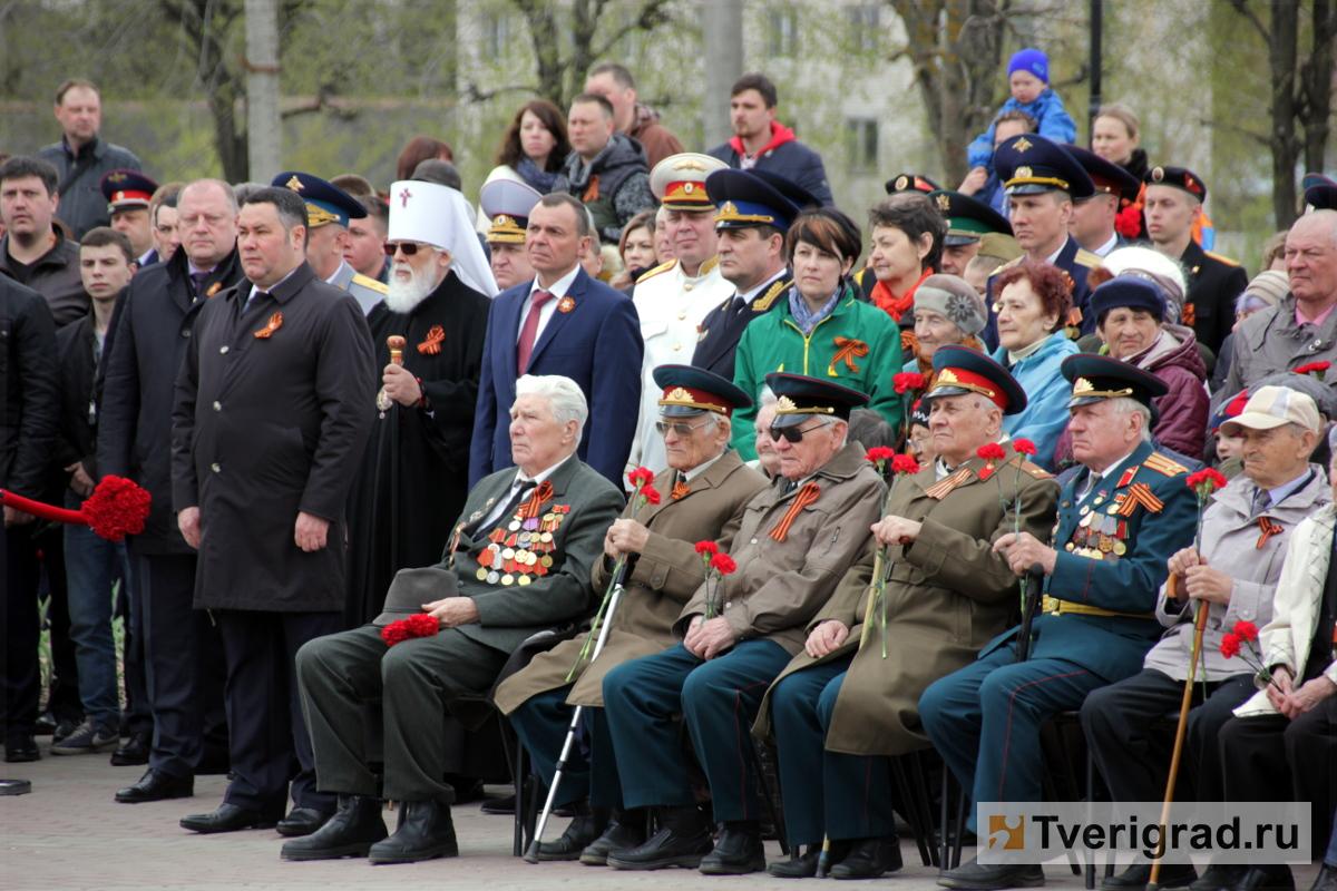 Бесплатные звонки и шифровки дарит «Ростелеком» ветеранам коДню Победы