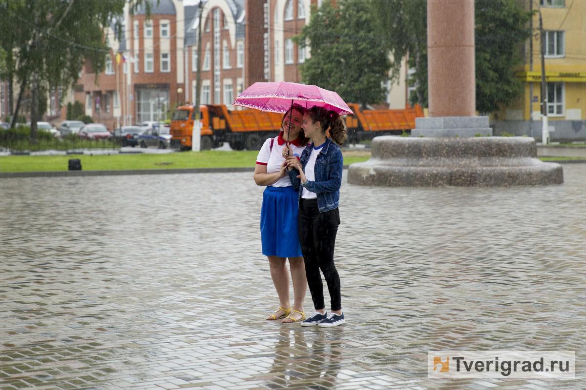 Прогноз погоды в ставрополе на апрель