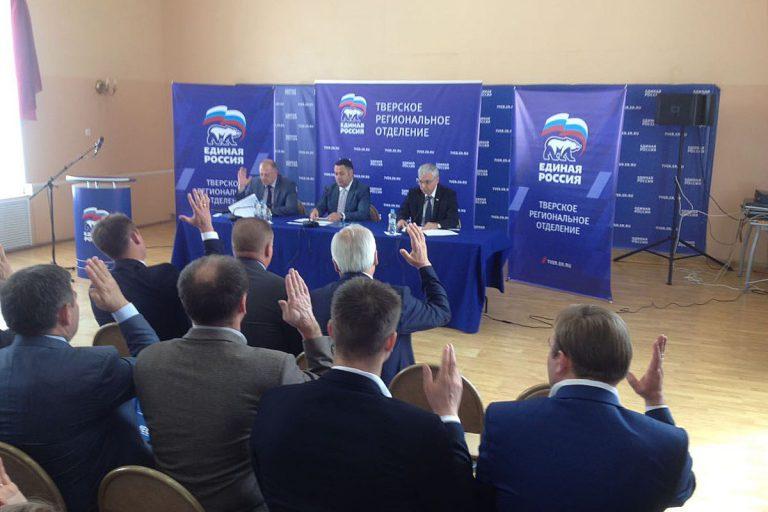 «Единая Россия» определилась с лидерами на выборах депутатов Тверской городской думы