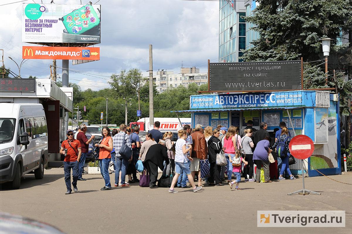Автобусный вокзал СанктПетербург  Автобусный вокзал СПб