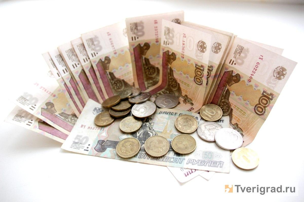 Саратовская область— вТоп-5 поросту выдачи кредитных карт