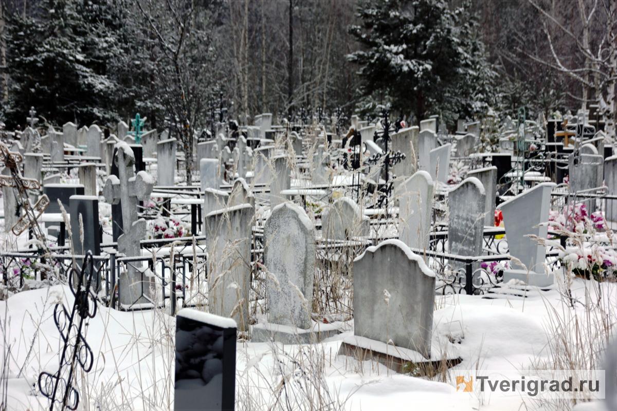 Названы регионы Российской Федерации ссамой высокой инизкой смертностью