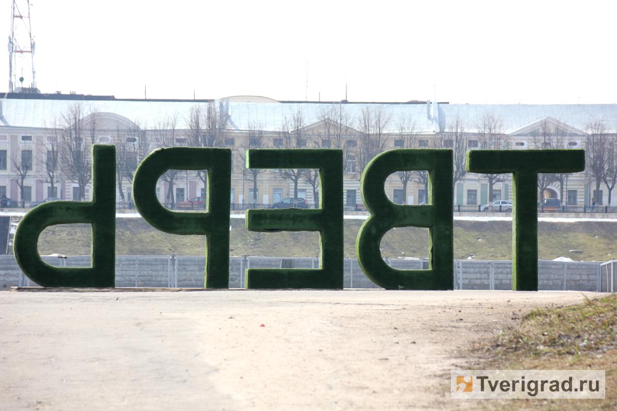 Ушел изжизни музыкант Сергей Локтев