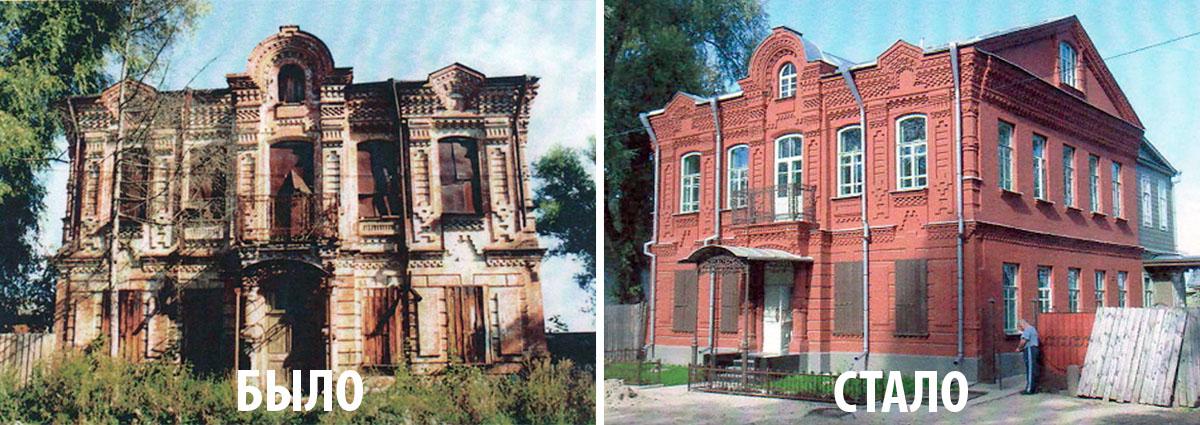 В Осташкове чиновники не смогли объяснить, зачем забрали у бизнесменов восстановленный за 5,5 млн рублей особняк