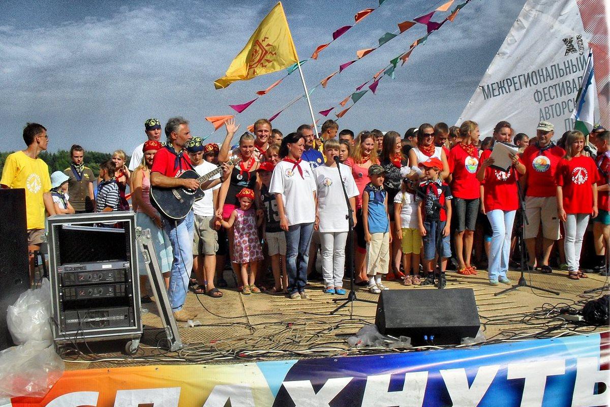 НаСелигере фестиваль «Распахнутые ветра» собрал около 500 бардов