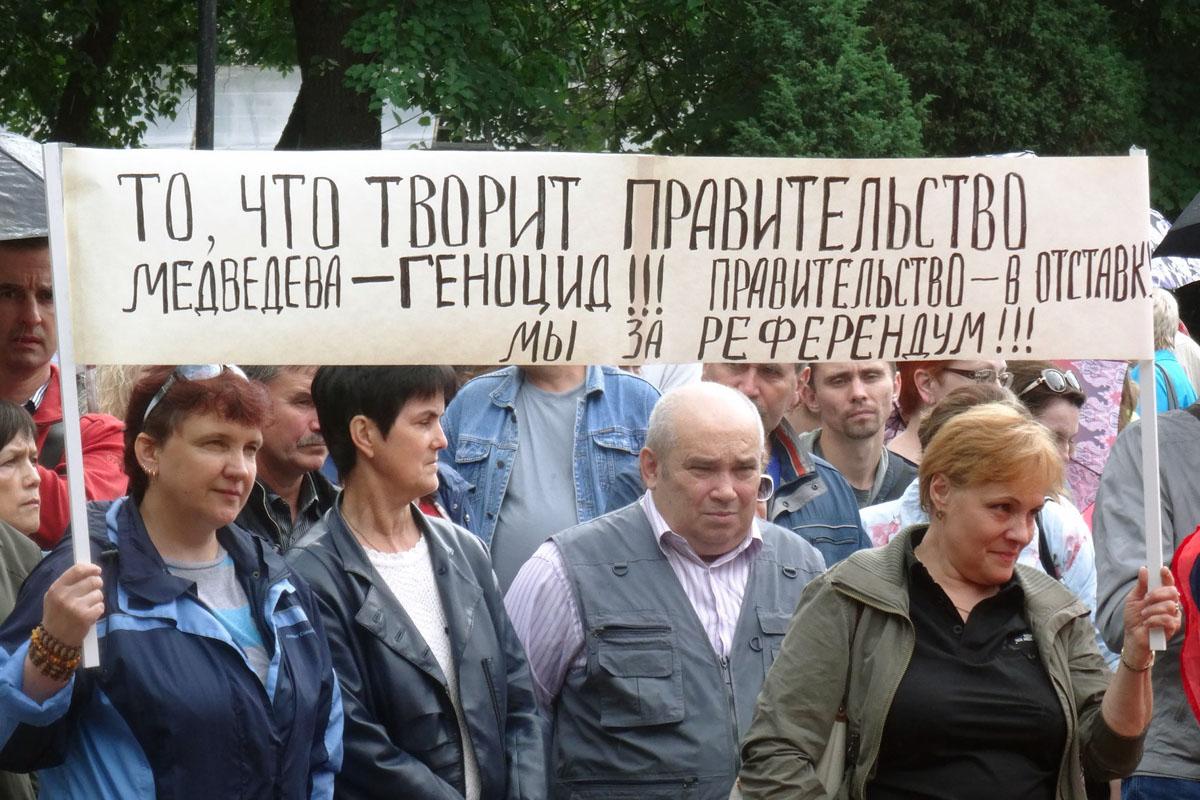 https://tverigrad.ru/wp-content/uploads/2018/07/профсоюзы-1.jpg