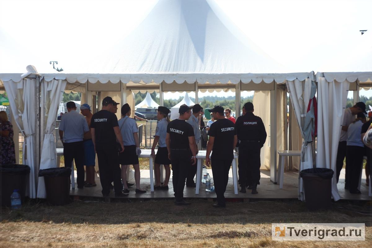 Pr-служба «Нашествия» опровергает слухи отрагедии натерритории